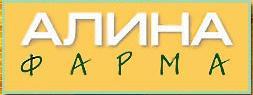 АлинаФарма