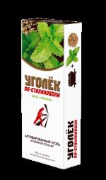 «Уголек по-стахановски» «Мята + Фенхель» №50 по 250 мг