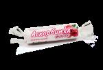 Аскорбин КА Форте со вкусом малины