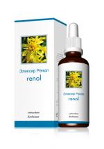 Эликсир РЕНОЛ используется при нарушении функции почек и мочевого пузыря, водно-минерального обмена веществ.